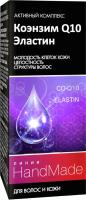 Эликсир для волос Линия HandMade Коэнзим Q10 + эластин для волос и кожи головы (5мл) -