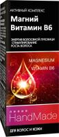 Эликсир для волос Линия HandMade Магний + витамин В6 для волос и кожи головы (5мл) -