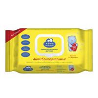 Влажные салфетки Папа Мама Антибактериальные с клапаном (72шт) -