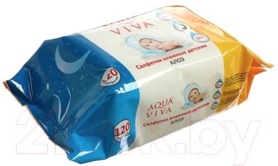 Влажные салфетки детские Aqua Viva Алоэ (120шт)