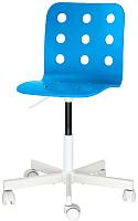 Кресло детское Ikea Юлес 592.709.62 -