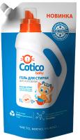 Гель для стирки Cotico Для детского белья (1л) -