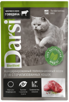 Корм для кошек Darsi Sterilised С говядиной / 7797 (85г) -