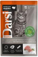 Корм для кошек Darsi Sensitive С индейкой / 7803 (85г) -