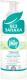 Средство для мытья посуды Vaily Sensitive Пенка (500мл) -