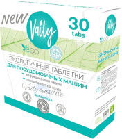 Таблетки для посудомоечных машин Vaily Sensitive бесфосфатные (30шт) -