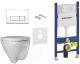 Унитаз подвесной с инсталляцией Sanita Luxe Attica SL D ATCSLWH0102 + 458.126.00.1 + 115.105.21.1 -
