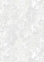 Плитка Березакерамика Нарцисс белый (250x350) -