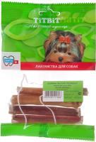 Лакомство для собак TiTBiT Корень бычий резаный / 1846 -