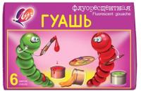 Гуашь ЛУЧ Флуоресцентная / 22С 1399-08 (6цв) -