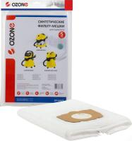 Комплект пылесборников для пылесоса OZONE CP-219/5 -