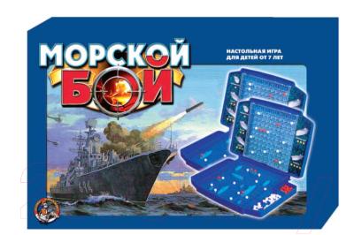 Настольная игра Десятое королевство Морской бой / 00992