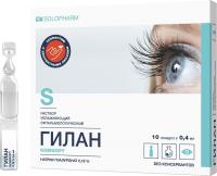 Капли для глаз Гилан Комфорт увлажняющие 0.18% №10 (0.4мл) -