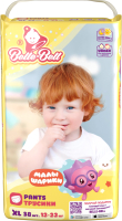Подгузники-трусики детские Belle-Bell Extra Dry+ ХL 12-22кг (38шт) -