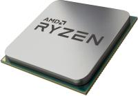 Процессор AMD Ryzen 3 3100 (Box) / 100-100000284BOX -