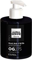 Масло для бритья Estel Alpha Homme (275мл) -