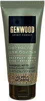 Гель для бритья Estel Alpha Homme Genwood (100мл) -