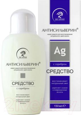 Тоник для волос Две Линии Антисильверин для восстановления цвета волос с серебром
