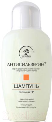 Шампунь для волос Две Линии Антисильверин