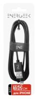 Кабель Atomic Energeek USB-8PIN / 30217 (1.5м, черный) -