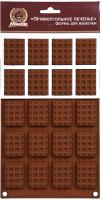 Форма для выпечки Marmiton Прямоугольное печенье 17121 -