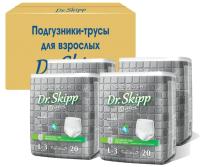Трусы впитывающие для взрослых Dr.Skipp Standard L3 (80шт) -
