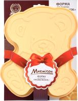 Форма для выпечки Marmiton Медвежонок 11149 -