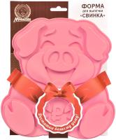 Форма для выпечки Marmiton Свинка 17147 -