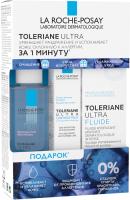 Набор косметики для лица La Roche-Posay Toleriane Ultra д/чувствит. кожи флюид+мицел. вода+крем для век (40мл+50мл+2мл) -