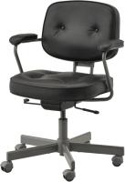 Кресло офисное Ikea Алефьелль 903.674.62 -