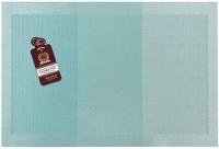 Сервировочная салфетка Marmiton Геометрия 17229 (лазурь) -