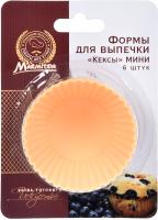 Набор для выпечки Marmiton Кексы мини 11160 (6шт) -
