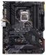 Материнская плата Asus TUF Gaming Z490-Plus (WI-FI) -