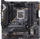 Материнская плата Asus TUF Gaming B460M-Plus (WI-FI) -