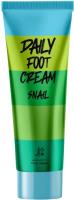 Крем для ног J:ON Snail Daily Foot Cream (100мл) -