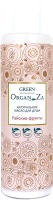 Масло для душа Green OrganZa Green натуральное райские фрукты (220г) -