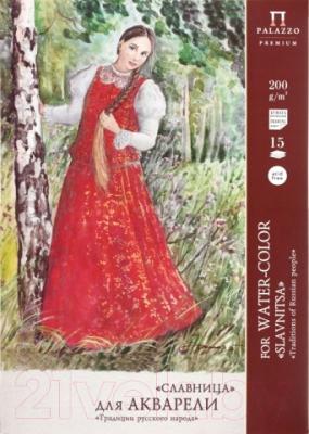 Набор бумаги для рисования Лилия Холдинг Славница П-6792
