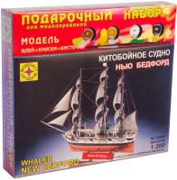 Сборная модель Моделист Китобойное судно Нью Бедфорд 1:200 / ПН120005 -