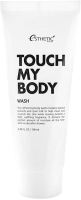 Гель для душа Esthetic House Touch My Body Goat Milk Body Wash (100мл) -