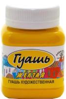 Гуашь Аква-Колор К2205 (100мл, желтый) -