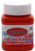 Гуашь Аква-Колор К2208 (100мл, красный) -