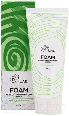 Пенка для умывания D2 Lab Foam Moist & Regeneration Snail (100мл)