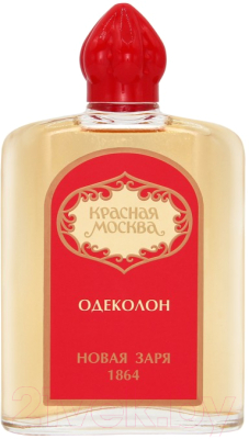 Одеколон Новая Заря Красная Москва