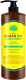 Кондиционер для волос Evas Char Char Argan Oil Conditioner (1.5л) -