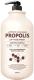 Маска для волос Evas Pedison Institut-Beaute Propolis LPP Treatment (2л) -