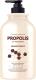 Маска для волос Evas Pedison Institut-Beaute Propolis LPP Treatment (500мл) -
