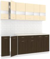 Готовая кухня Кортекс-мебель Корнелия Экстра 2.0м (венге светлый/венге/королевский опал) -