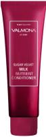Кондиционер для волос Evas Valmona Sugar Velvet Milk Nutrient Conditioner ягоды (100мл) -