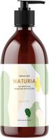 Гель для душа Evas Naturia Creamy Milk Body Wash Green Tea (750мл) -
