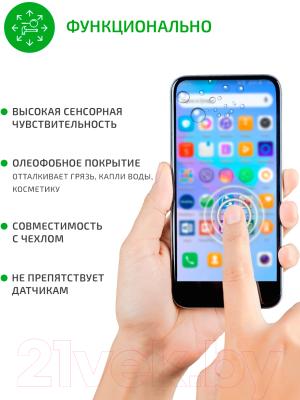Защитное стекло для телефона Volare Rosso Full Glue для Huawei Y6p/Honor 9A (черный)